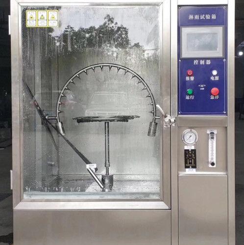 IEC60529 Waterproof Tester For IPX1 2 3 4 5 6 7 8 Spray